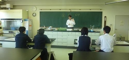 P1310964(2)_化学教室.JPG