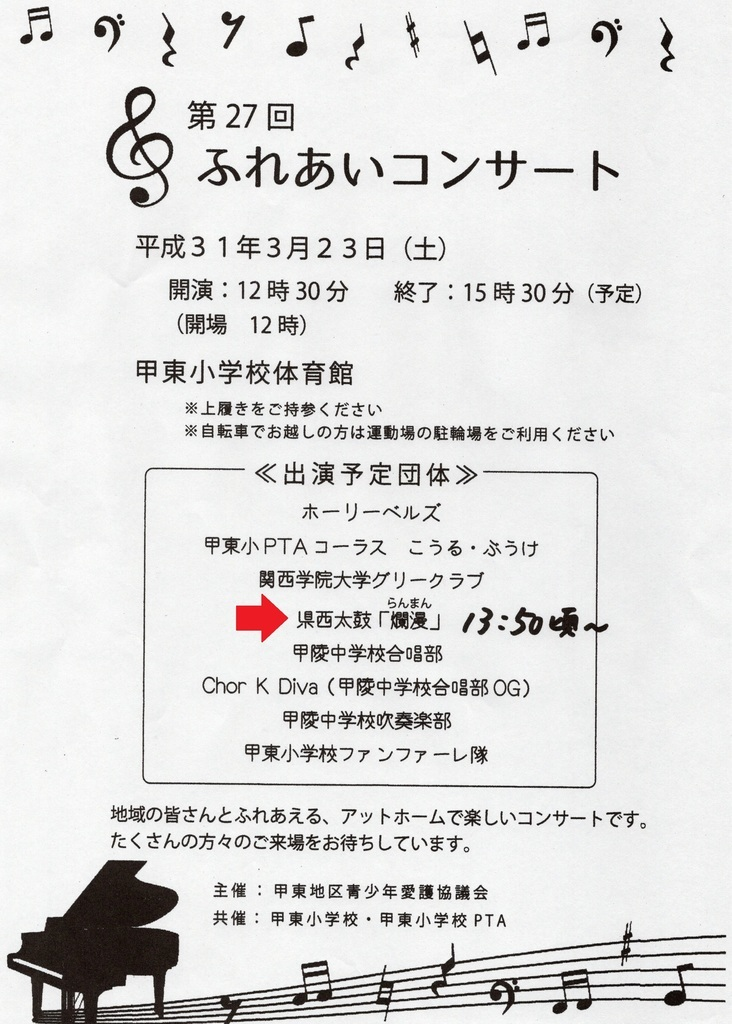 hougaku4.jpg