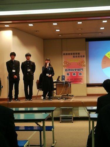 19兵庫県総合文化祭口頭発表11月.jpg