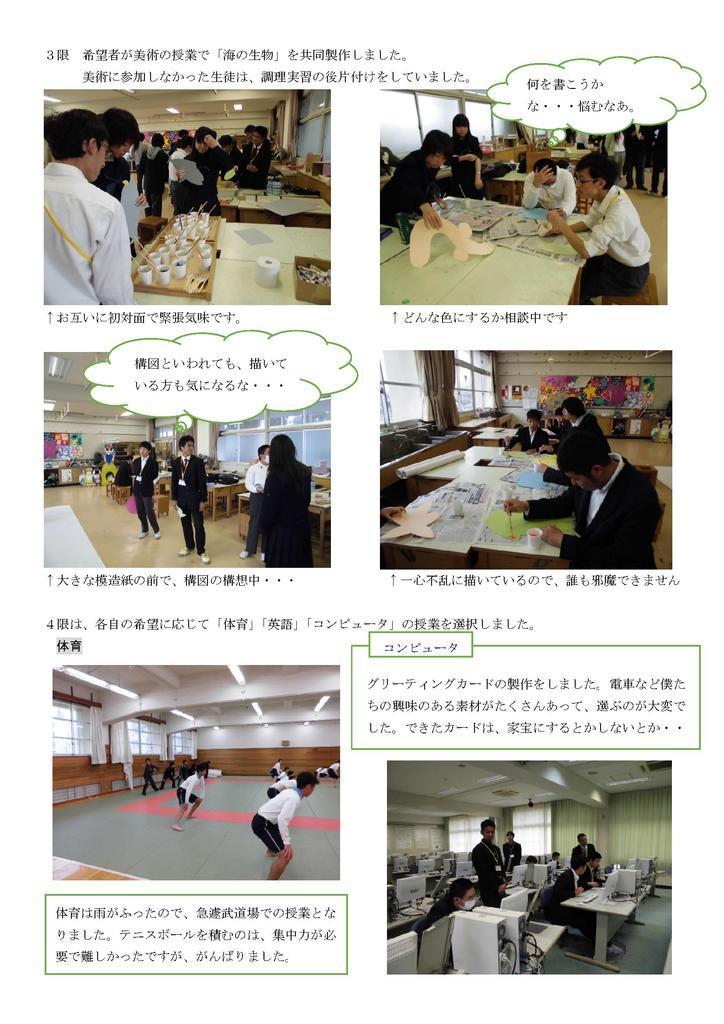 20161108_2.jpg