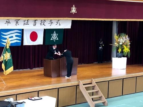 卒業記念品目録贈呈.jpg