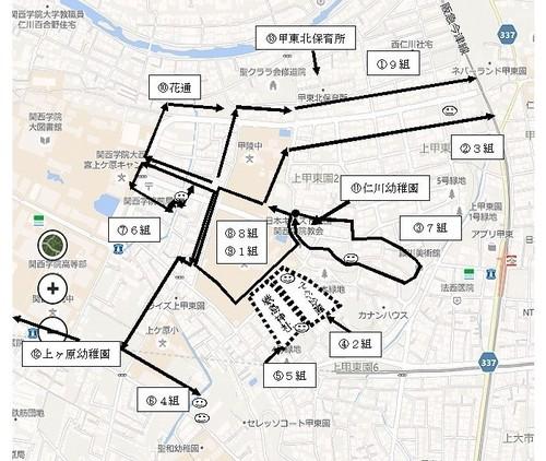 地域清掃見取り図 (2).jpg