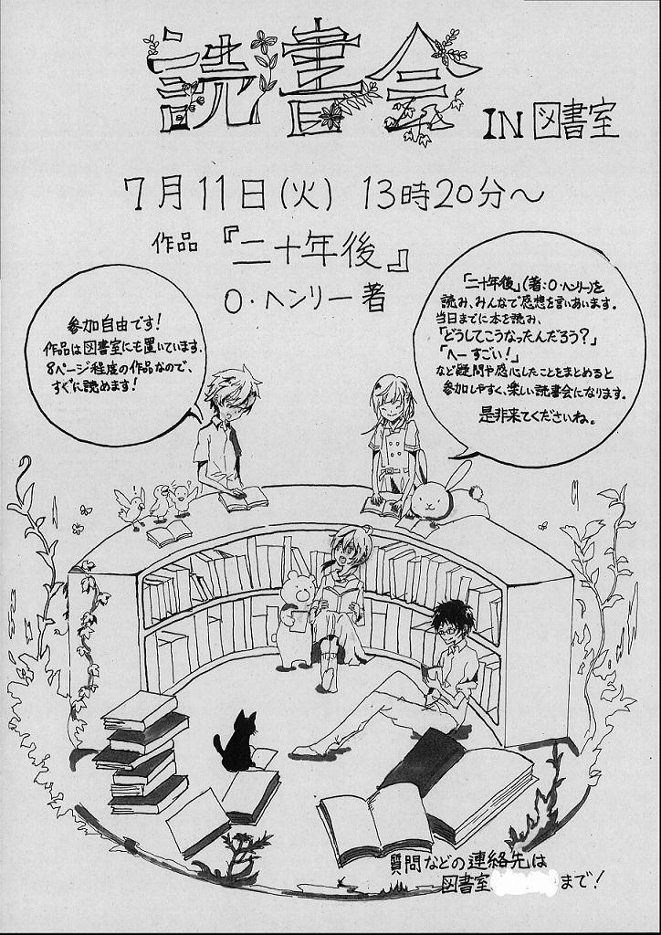 H290711読書会.jpg